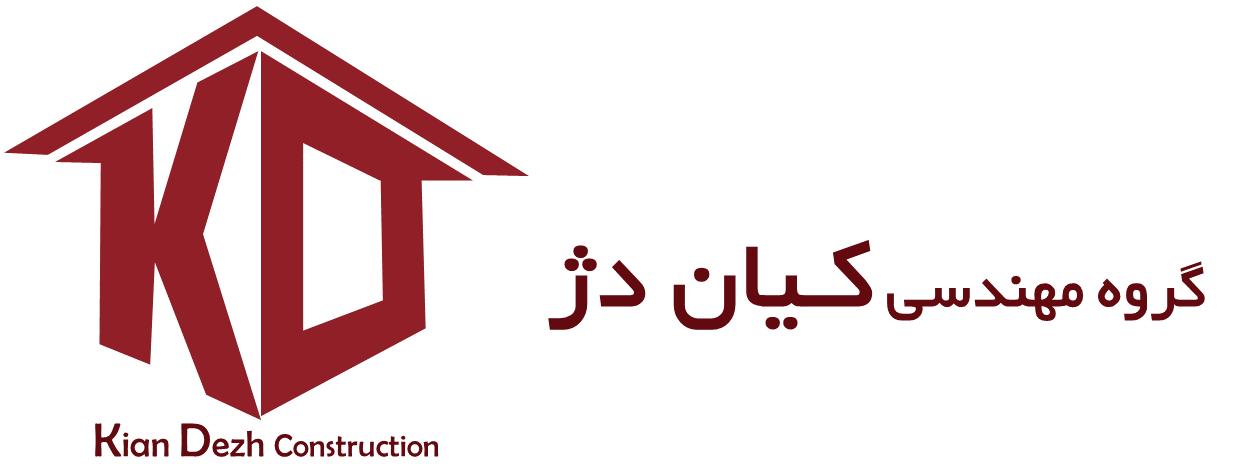Kian Dezh Construction Logo
